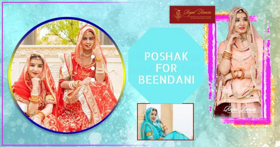 Best Poshak For Beendani | Royal Ranisa